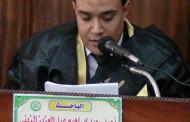 تهنئة بالمناقشة للدكتور أحمد الزيني