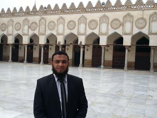تهنئة بالمناقشة للدكتور/أحمد محمد حامد
