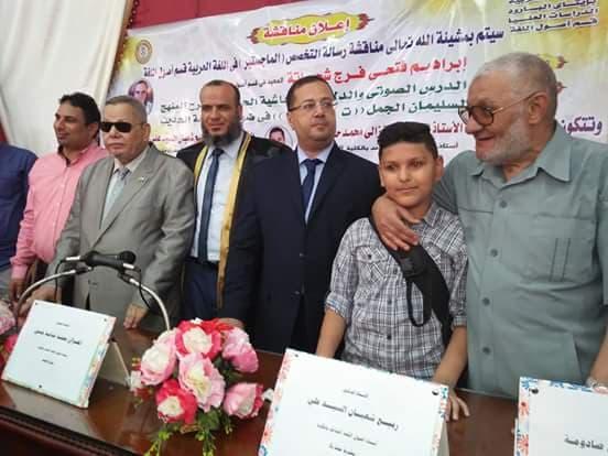 تهنئة للدكتور إبراهيم فتحي